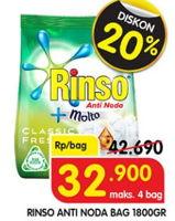 Promo Harga RINSO Anti Noda Detergent Bubuk Classic Fresh 1800 gr - Superindo