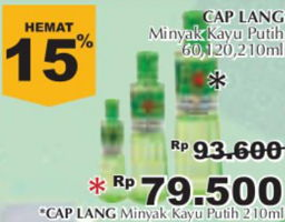 Promo Harga CAP LANG Minyak Kayu Putih 210 ml - Giant