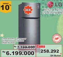 Promo Harga LG GN-B372SQCB | Kulkas 2 Pintu  - Giant