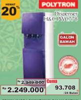 Promo Harga POLYTRON PWC778 Dispenser  - Giant