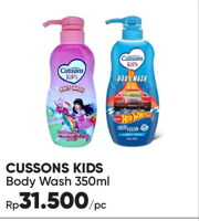 Promo Harga CUSSONS KIDS Body Wash 350 ml - Guardian