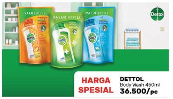 Promo Harga DETTOL Body Wash 450 ml - Guardian