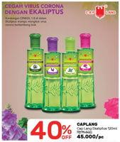 Promo Harga CAP LANG Minyak Ekaliptus Aromatherapy 120 ml - Guardian