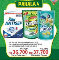Promo Harga SO KLIN PAHALA 4  - Alfamidi