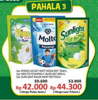 RINSO PAHALA 3  Diskon 17%, Harga Promo Rp42.000, Harga Normal Rp50.600, Luar Pulau Jawa: Rp 44.300