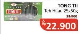 Promo Harga TONG TJI Teh Hijau 25 pcs - Alfamidi