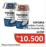 Promo Harga YOFORIA Crunch & Creamy Caramel Cookie Crumbs, Choco Granola 90 gr - Alfamidi