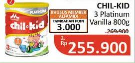 Promo Harga MORINAGA Chil Kid Platinum Vanila 800 gr - Alfamidi