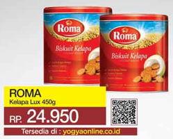 Promo Harga ROMA Coconut Biscuit 450 gr - Yogya