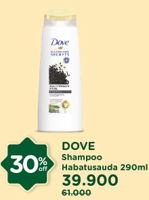 Promo Harga DOVE Shampoo Habatusauda  - Watsons