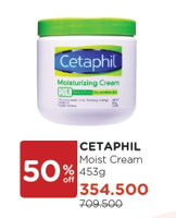 Promo Harga CETAPHIL Moisturizing Cream 453 gr - Watsons