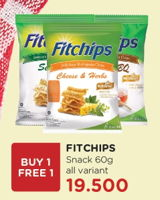 Promo Harga FITCHIPS Delicious Multigrain Chips All Variants 60 gr - Watsons
