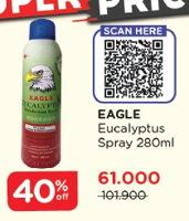 Promo Harga CAP LANG Eagle Eucalyptus Spray 280 ml - Watsons