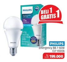Promo Harga PHILIPS Emergency Lamp BB7, E27  - Lotte Grosir