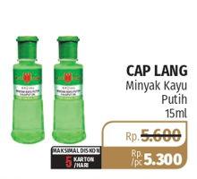 Promo Harga CAP LANG Minyak Kayu Putih 15 ml - Lotte Grosir