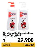 Promo Harga NUVO Body Wash Total Protect 600 ml - Carrefour