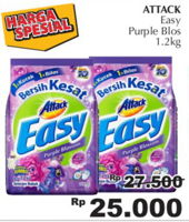 Promo Harga ATTACK Easy Detergent Powder Purple Blossom 1200 gr - Giant