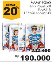 Promo Harga MAMY POKO Pants Royal Soft L52, XL46, M64  - Giant