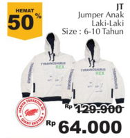 Promo Harga JT Jumper Anak-anak Laki-Laki  - Giant
