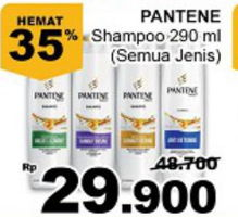 Promo Harga PANTENE Shampoo All Variants 290 ml - Giant