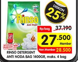 Promo Harga RINSO Anti Noda Detergent Bubuk 1400 gr - Superindo