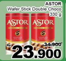 Promo Harga ASTOR Wafer Roll Double Chocolate 330 gr - Giant