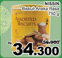 Promo Harga NISSIN Assorted Biscuits Yellow 700 gr - Giant