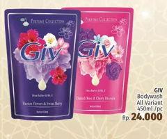 Promo Harga GIV Body Wash All Variants 450 ml - LotteMart