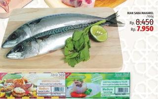 Promo Harga Ikan Saba Mackarel per 100 gr - LotteMart