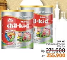 Promo Harga MORINAGA Chil Kid Platinum All Variants 800 gr - LotteMart