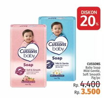 Promo Harga CUSSONS BABY Bar Soap Mild Gentle, Soft Smooth 75 gr - LotteMart