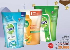 Promo Harga DETTOL Body Wash All Variants 410 ml - LotteMart