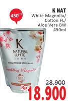 Promo Harga K NATURAL WHITE Body Wash Sparkling Magnolia, Cotton Flower, Aloe Vera 450 ml - Alfamidi