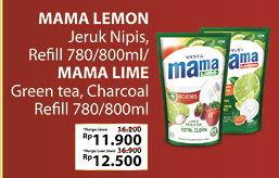 Promo Harga MAMA LEMON Mama Lemon 780ml/800ml, Mama Lime 780ml/800ml  - Alfamidi