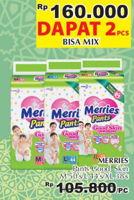 Promo Harga MERRIES Pants Good Skin M50, L44, XL38 per 2 bungkus - Giant