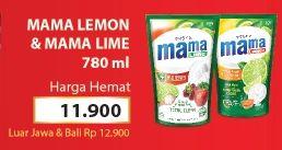 Promo Harga MAMA Lime / Lemon 780 ml - Alfamart
