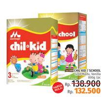Promo Harga MORINAGA Chil Kid / Chil School Gold Madu/Vanilla 800gr  - LotteMart