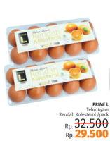 Promo Harga PRIME L Telur Ayam Rendah Kolesterol  - LotteMart